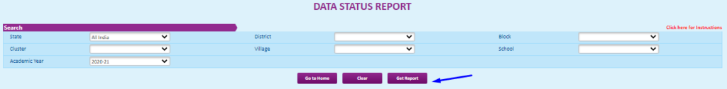 How to View Data Status Report at ShaalaSiddhi Portal?