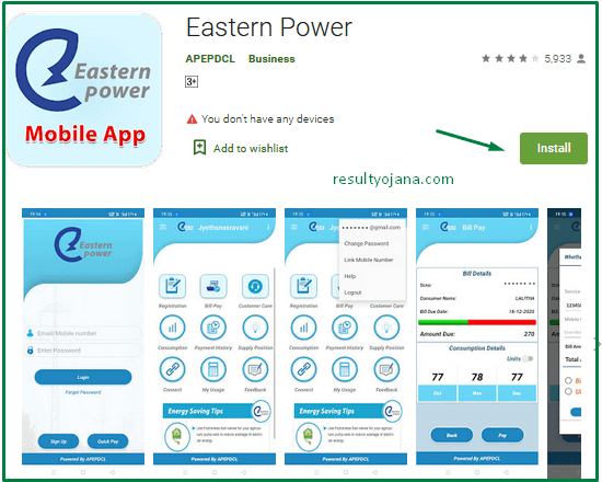 How to Download EPCCB App?