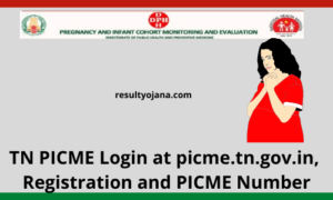 TN PICME Login at picme.tn.gov.in, Registration and PICME Number